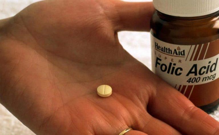 جرعة الفوليك اسيد للحامل